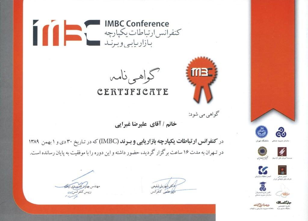 گواهینامه کنفرانس بازاریابی- شیوه نوین